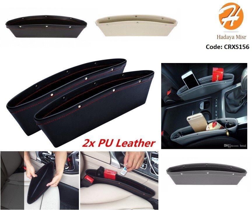 2 Leather Car Seat Gap Pocket Organizer قطعتين منظم جلد للسيارة