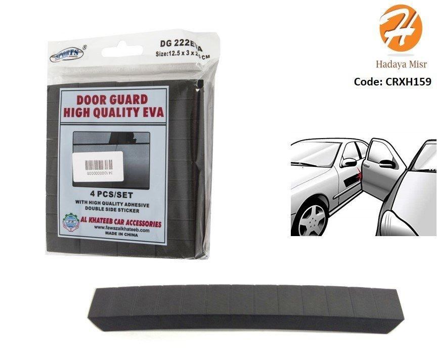 Car Door Foam Guard Protection Stick صدادة فوم لابواب السيارة