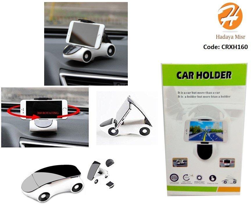 Car Shape phone holder حامل موبيل على شكل سيارة