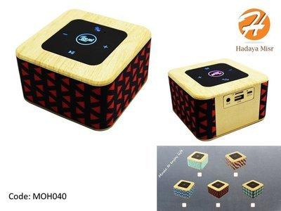 السماعه المحموله bluetooth mini speaker قوية الصوت