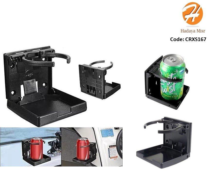 Black Folding Cup Holder for Car حامل كوب للسيارة