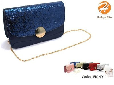 Suaree bag for ladies in different colors - شنطه سواريه للسيدات بألوان مختلفه