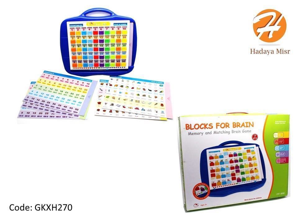 لعبة ذاكرة الحروف والارقام و الاشكال