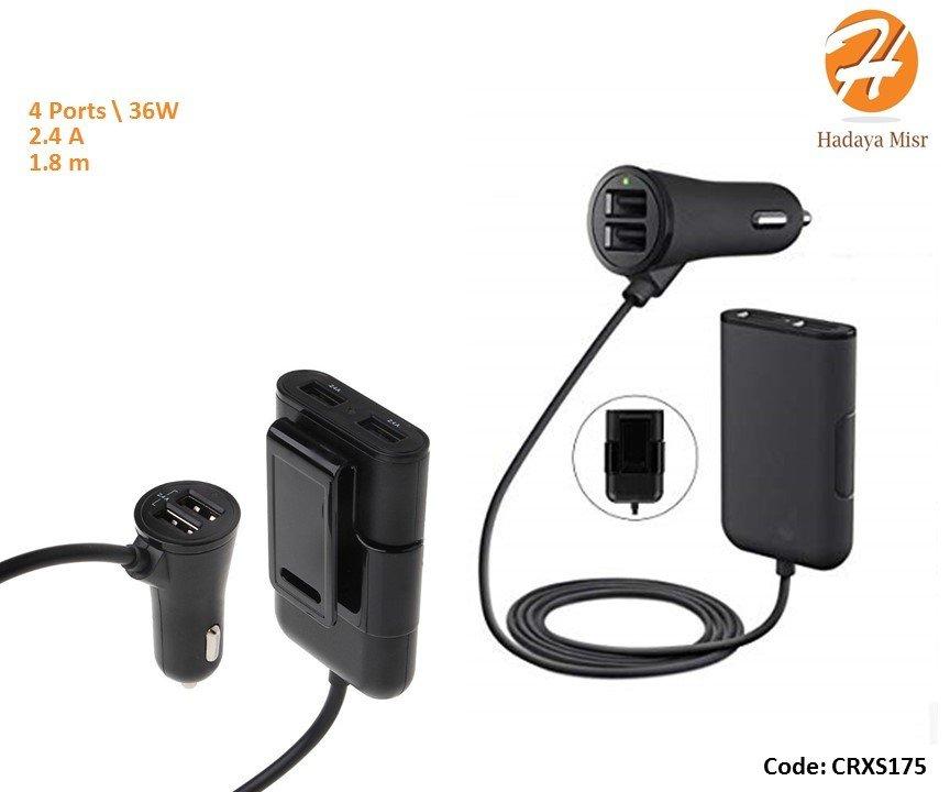 7.2A CAR Mobile CHARGER 4 Port USB 2.4A شاحن موبيل للسيارة