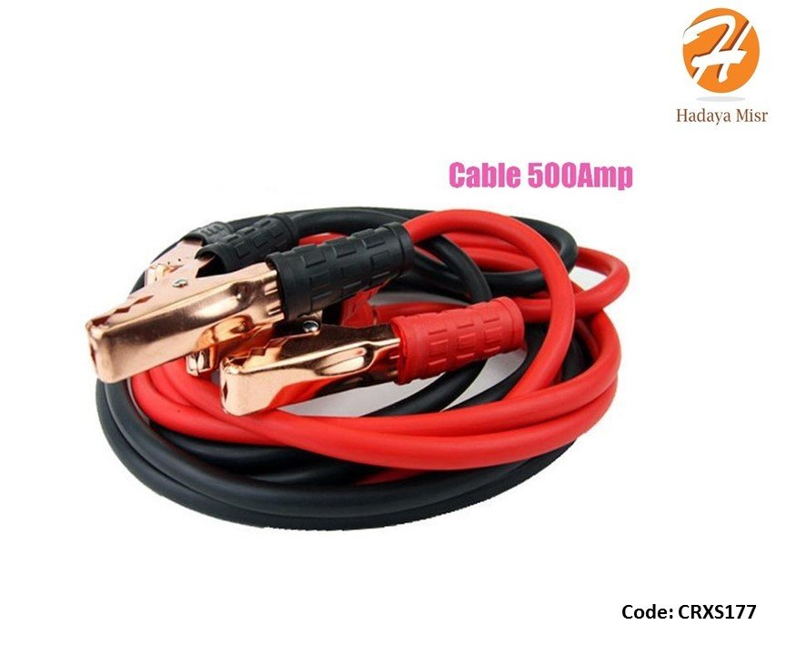 كابل بطاريه 500 أمبير للسياره booster cable