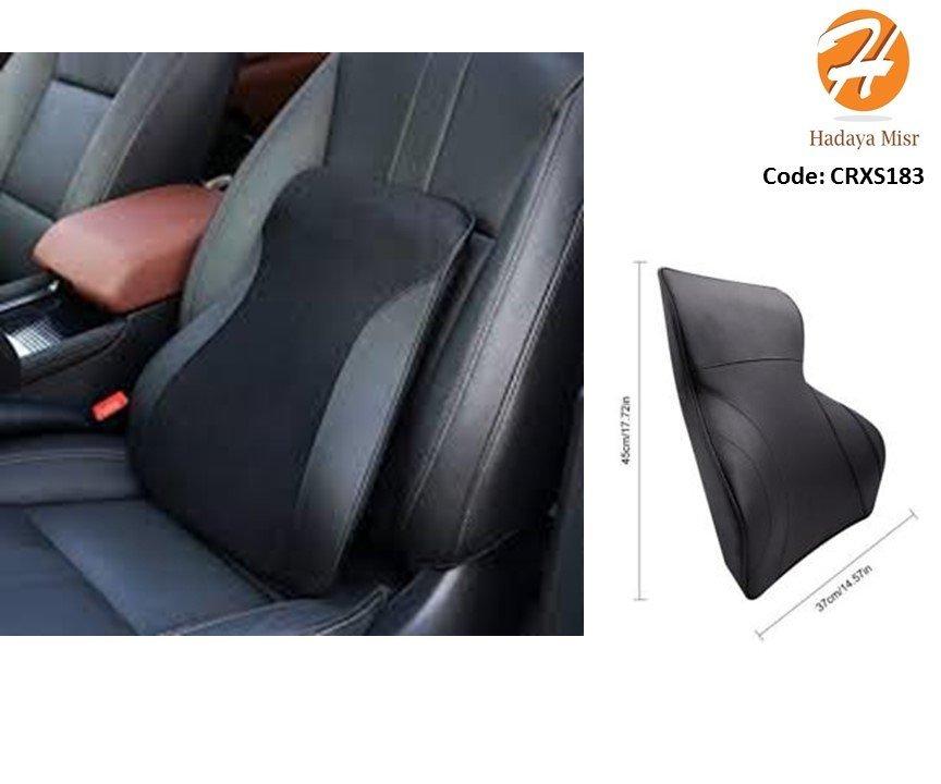 مسند جلد للظهر لوضع صحي أثناء قيادة السيارة