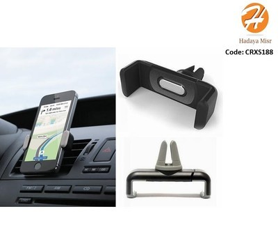 AC Phone holder for Car - حامل موبايل