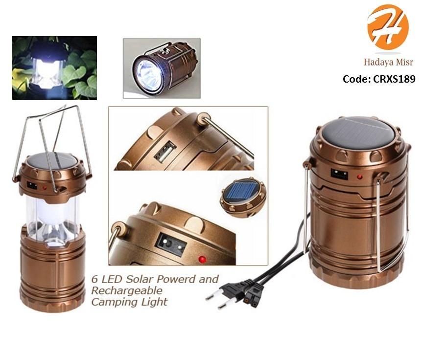 Solar Powered Camping Lantern كشاف إضاءة كهرباء وطاقة شمسية