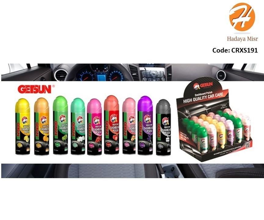 Silicone dashboard polish perfume ملمع ومعطر لتابلوه السيارة