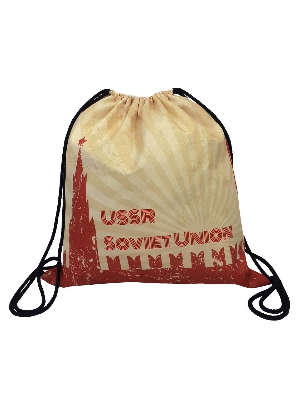 Рюкзак-мешок СССР желтый