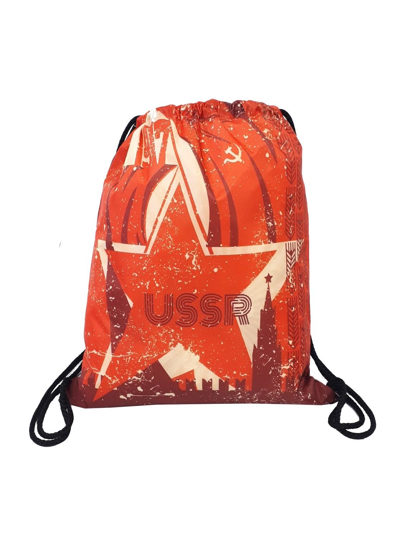 Рюкзак-мешок СССР красный