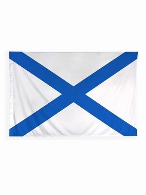 Флаг ВМФ РФ Андреевский флаг 135х90