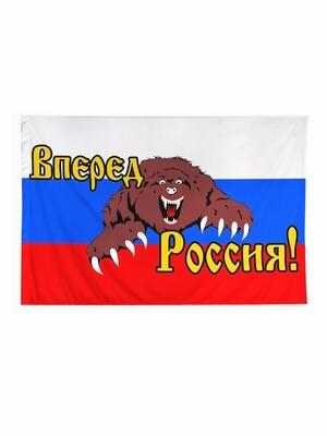 Флаг Россия вперед с медведем 135х90