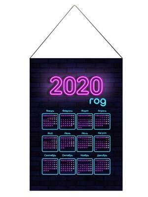 Настенный календарь текстильный неон