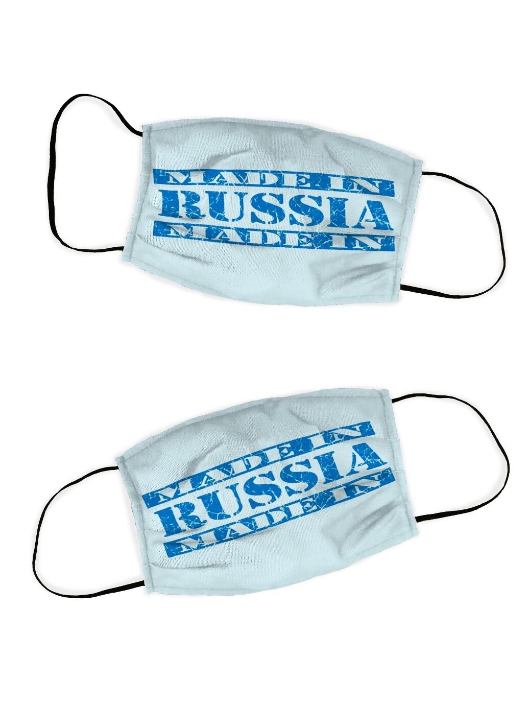 Защитная маска набор 2 шт. Сделано в России
