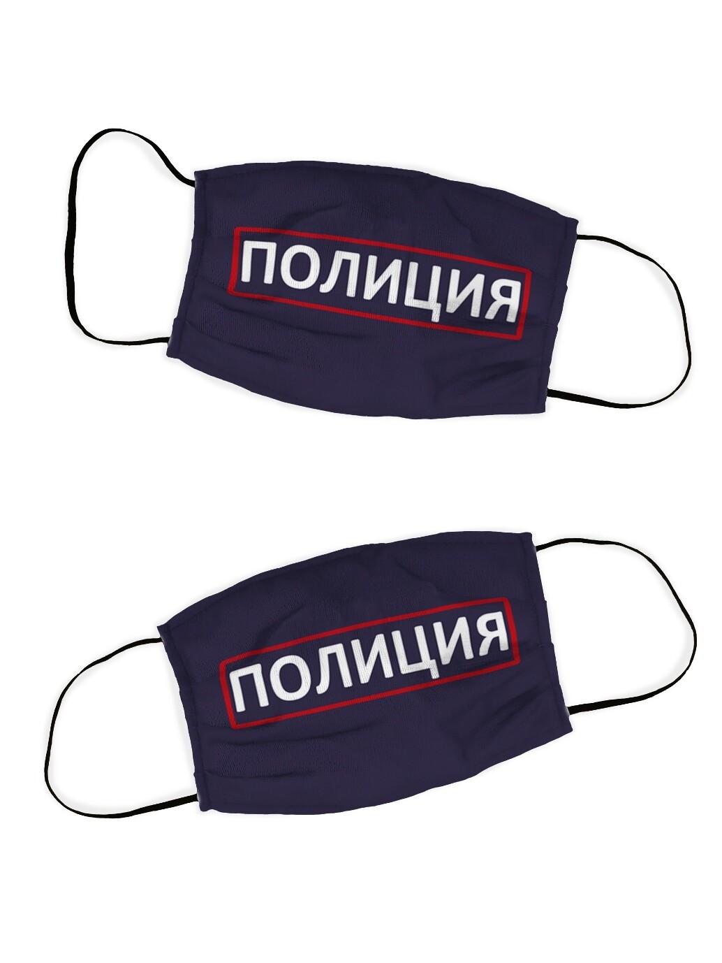 Защитная маска набор 2 шт. Полиция