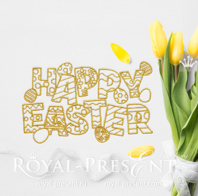 Happy Easter inscription Embroidery Design - 4 sizes RPE-1725