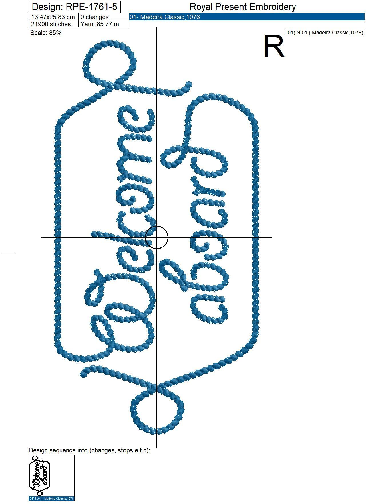 Welcome aboard inscription machine embroidery design - 7 sizes