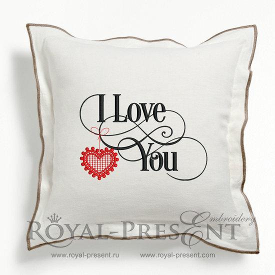 Machine Embroidery Design I Love You inscription - 2 sizes RPE-1236