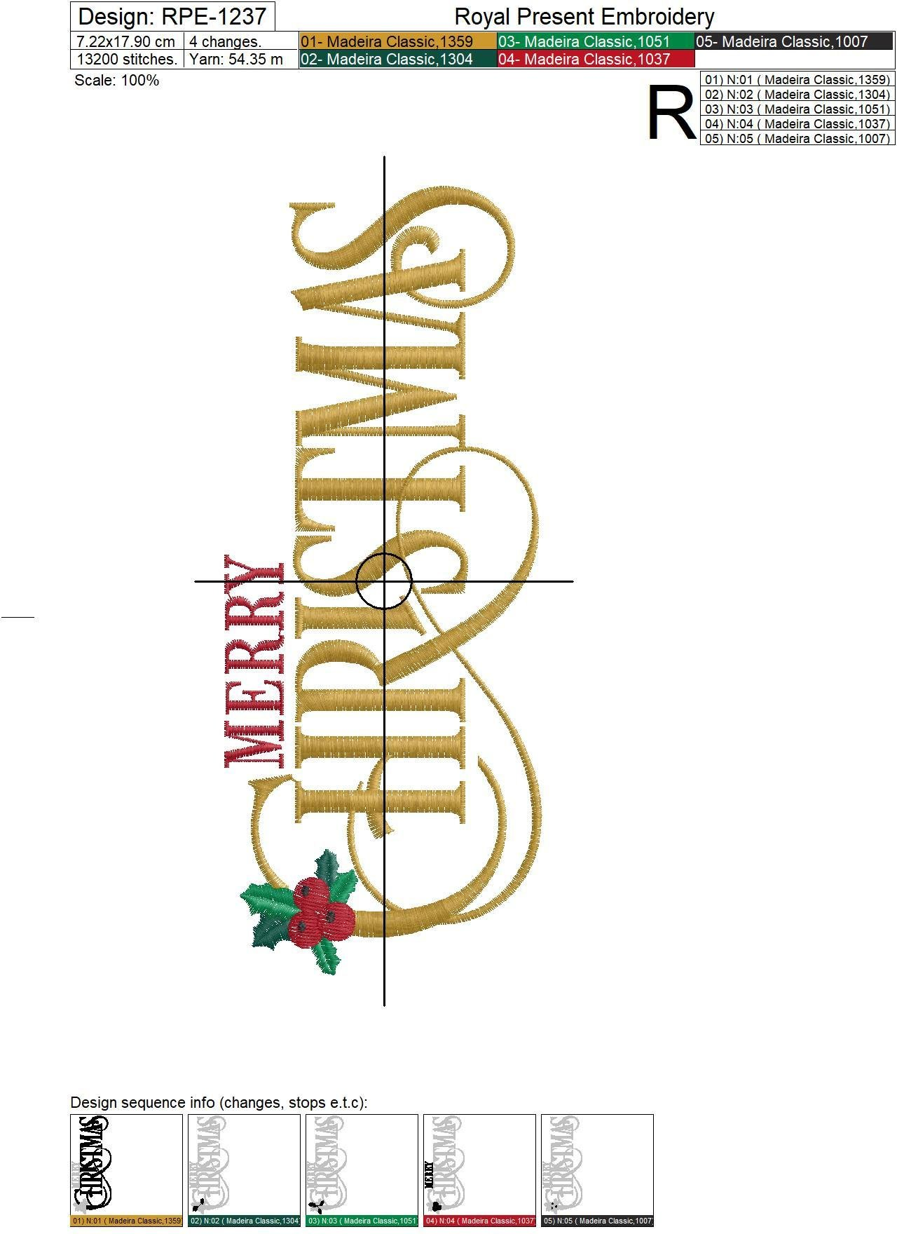 Merry Christmas inscription Machine Embroidery Design - 2 sizes
