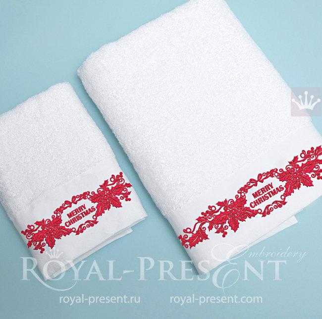 Merry Christmas border Embroidery Designs Set RPE-1536