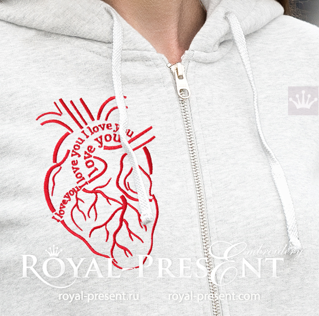 Heart Machine Embroidery Design - 4 sizes