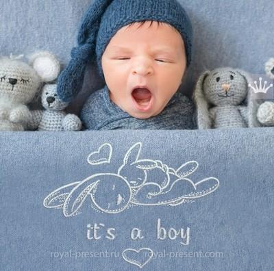 It's a Boy Machine Embroidery Design