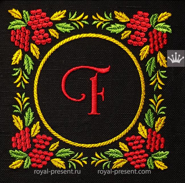 Khokhloma Frame with rowan Embroidery Design - 3 sizes