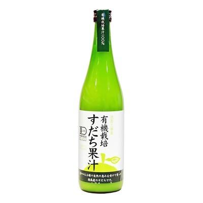 Orgaaninen Sudachi-mehu | Organic Sudachi Juice | UMAMI | 720 ML