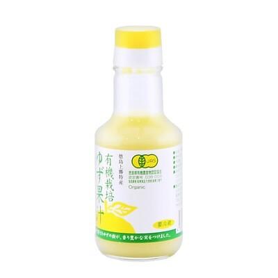 Luomu Yuzu-Mehu | Organic Yuzu Juice | UMAMI | 150 ML