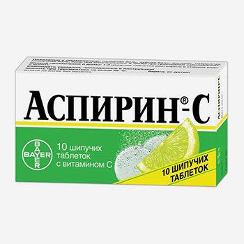Аспирин-С шип.
