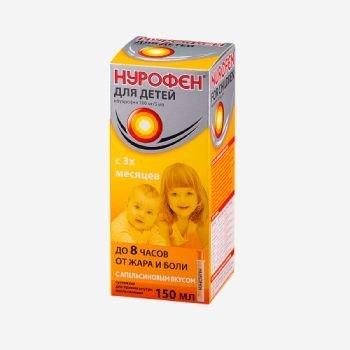 Нурофен сусп. апельсин 100мг/5мл фл. 150мл