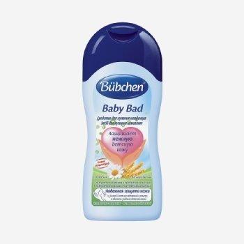 Bubchen средство для купания младенцев 200мл