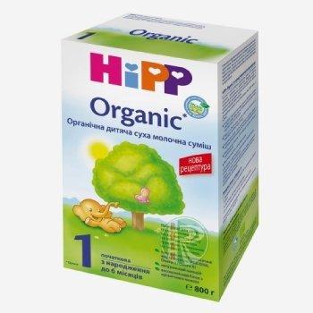 Hipp 1 Organic  Milk  300г