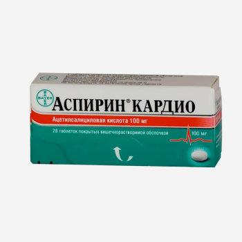 Аспирин Кардио 100мг