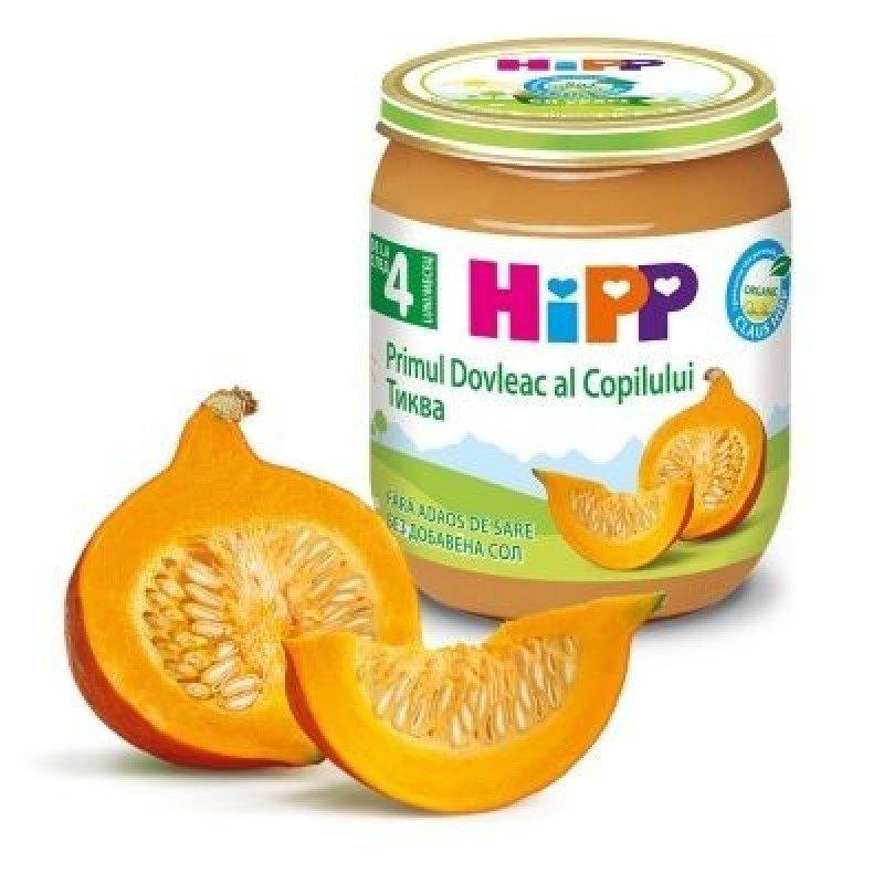 Hipp пюре тыква 125г (4мес)