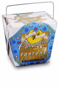 Themed Fortune Cookies Chanukah / Wholesale W-FCCK