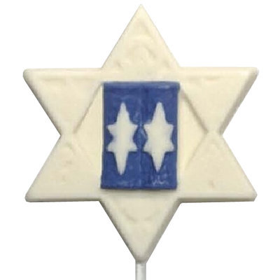 Star With Mezuzah