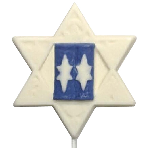 Star With Mezuzah 131