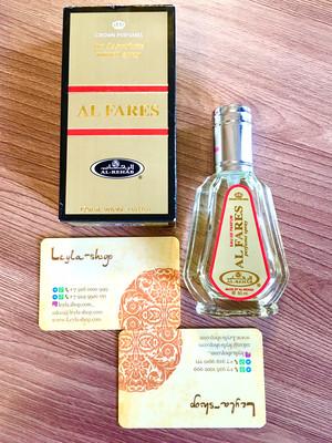 Al Rehab - Al Fares   (Spray)