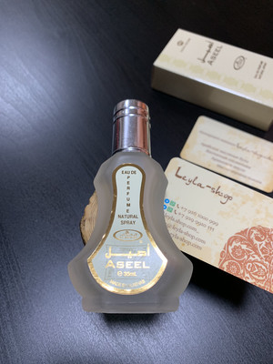 Al Rehab - Aseel (Spray)