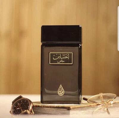 Arabian Oud - Ehsas Khas