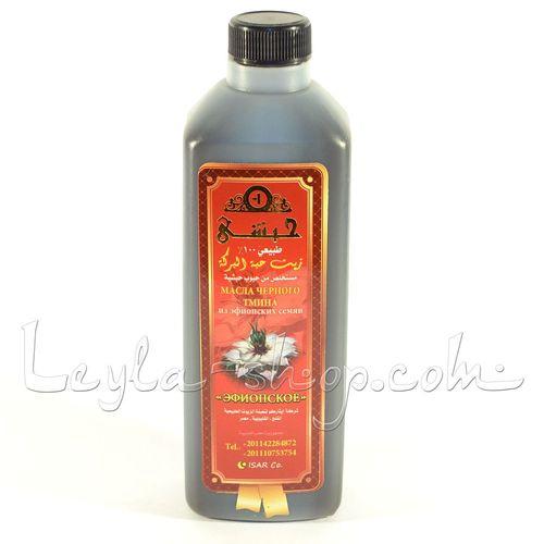 Масло черного тмина  Эфиопское ISAR (500 мл)