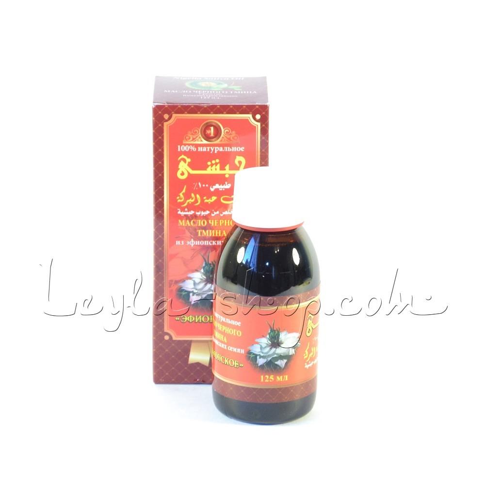 Масло черного тмина Эфиопское ISAR (125мл)