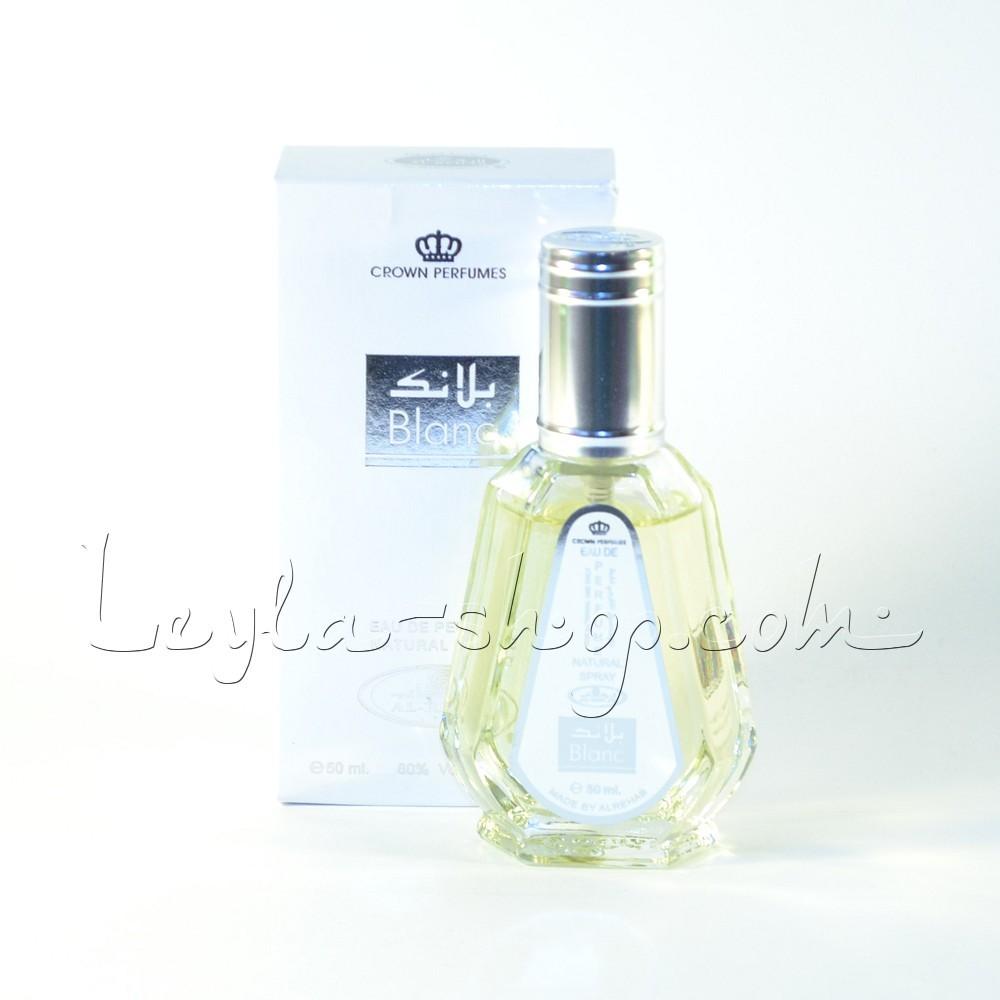 Al Rehab - Blanc (Spray)