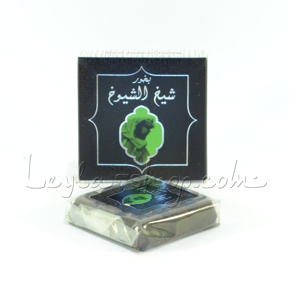 ARD Al Zaafaran - Bukhoor Sheikh Shuyukh