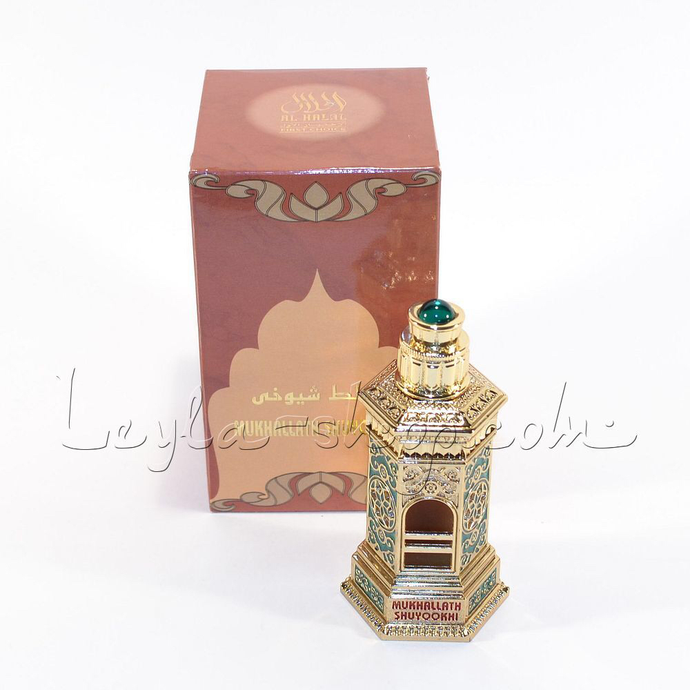 Al Haramain - Mukhallath Shuyookhi Gold