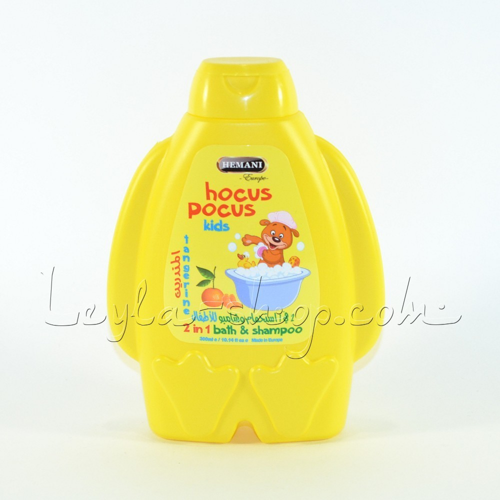 Детский шампунь для купания Hemani с мандарином   - Hocus Pocus kids