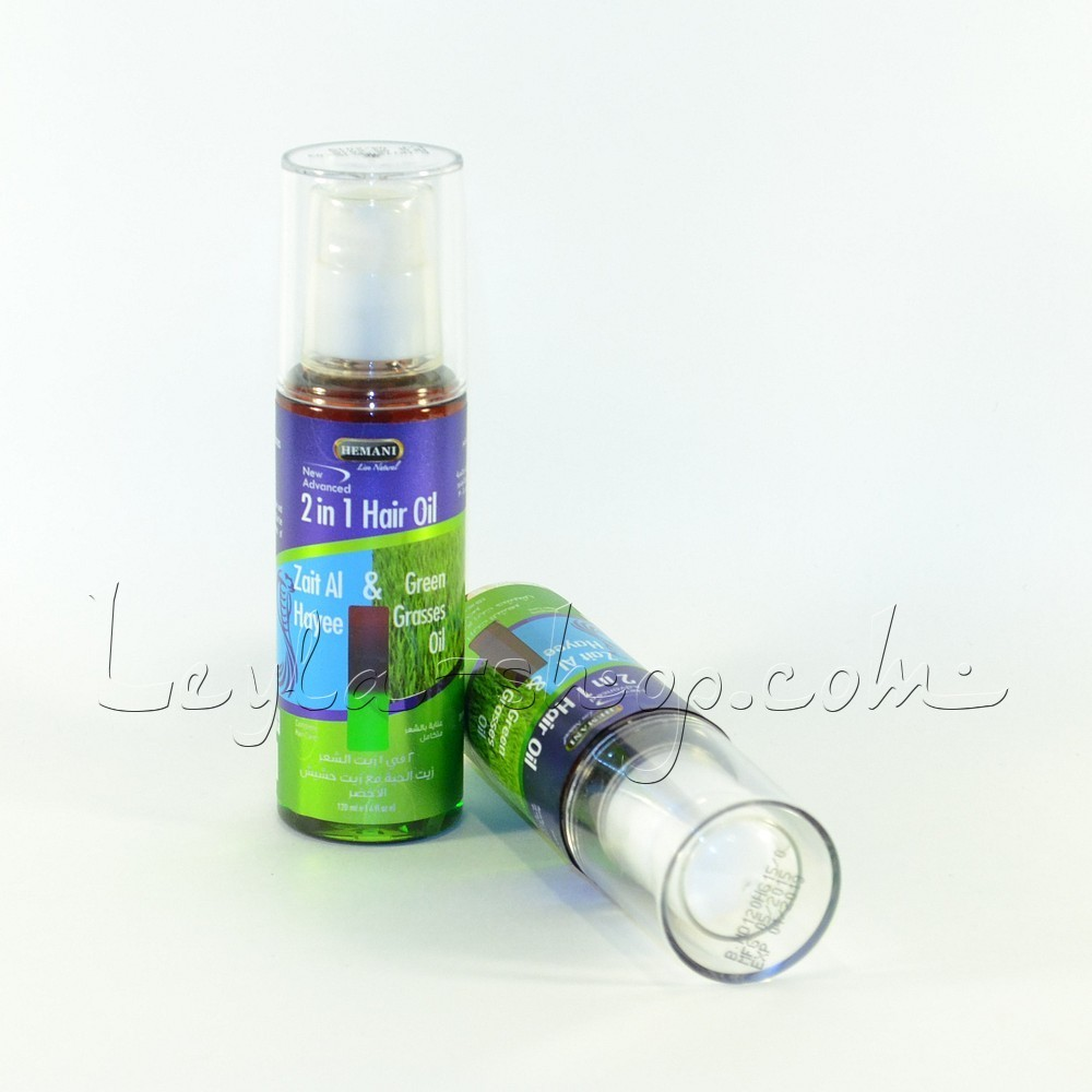 Масло для волос 2в1 (жир кобры и зеленые травы) Zait Al Hayee & Green Grasses Oil Hemani