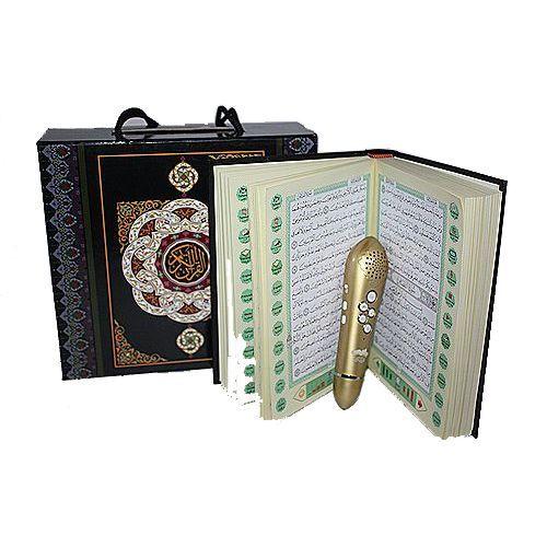 Holy Quran M-990 / Коран + электронная ручка